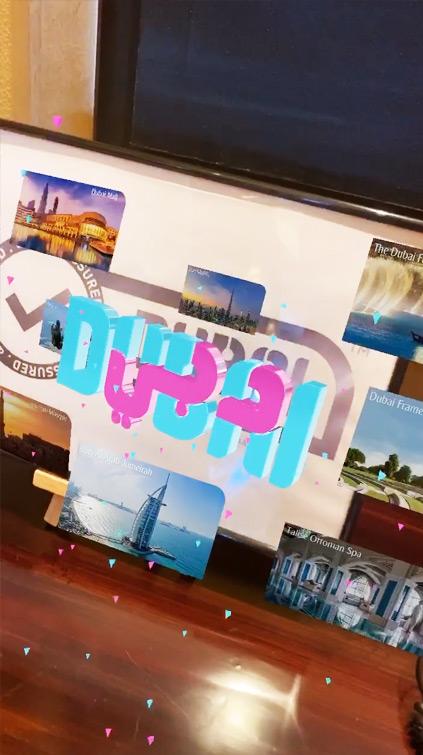 Filtre Instagram logo Dubai AR